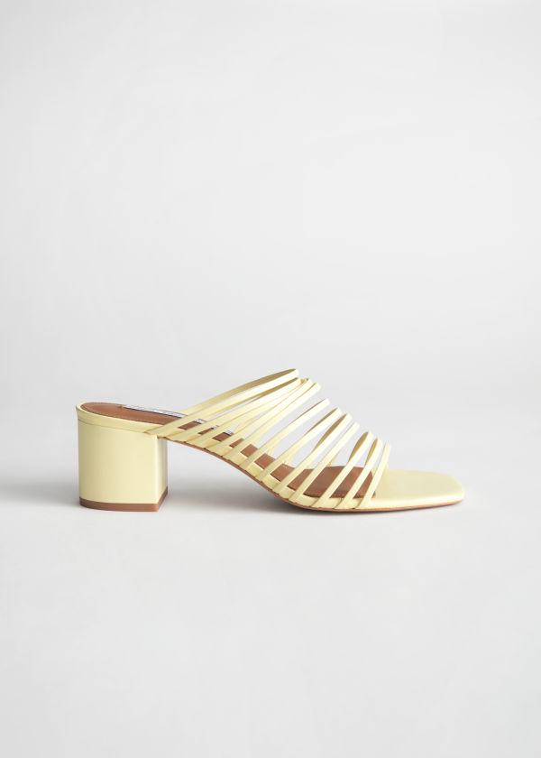 113d0c661e2 Strappy Square Toe Heeled Sandals ...